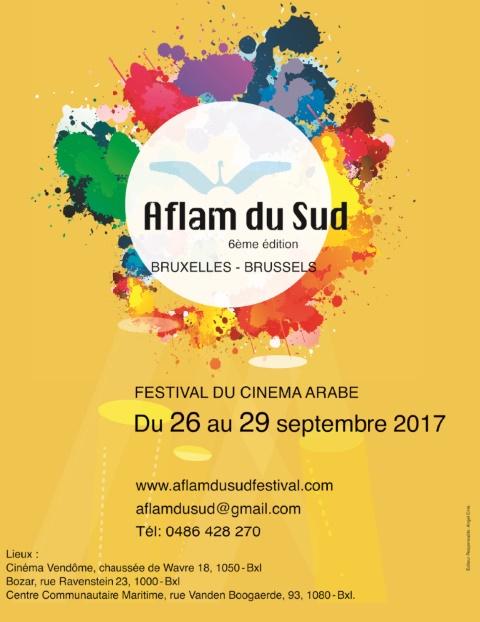 Deux films marocains en lice au Festival Aflam du Sud à Bruxelles