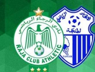 A la recherche du foot perdu :  IRT-Raja, match au sommet de la 4ème journée du championnat