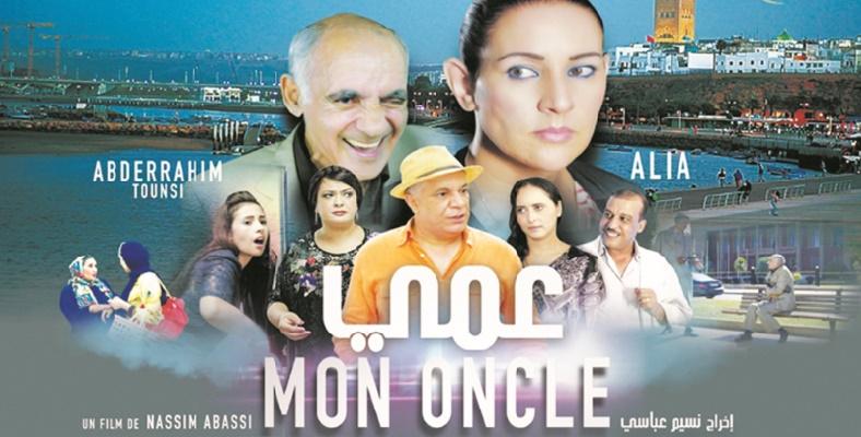 """""""Mon oncle"""" de Nassim Abassi présenté dans quatre festivals internationaux"""