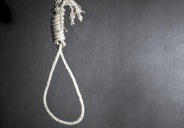 Séminaire à Rabat sur la peine de mort