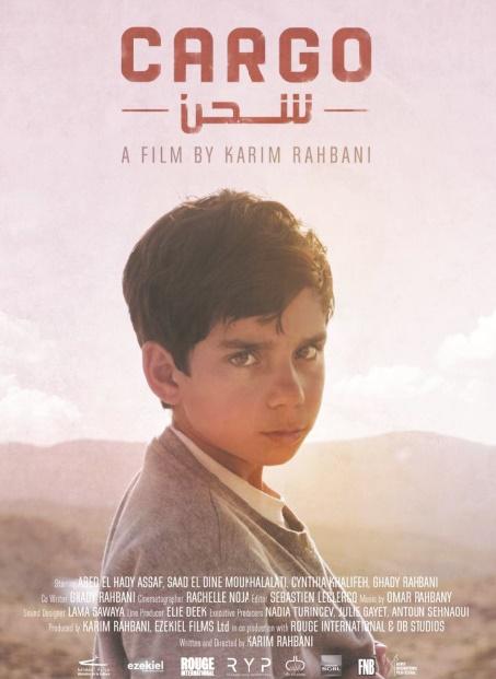 """""""Cargo"""", un court-métrage sur le calvaire des réfugiés syriens au Liban"""