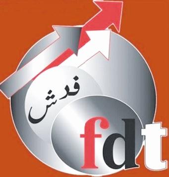 La FDT organise une marche le 16 octobre
