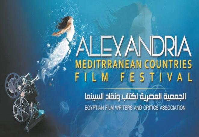 Quatre films marocains en lice au Festival du cinéma méditerranéen d'Alexandrie
