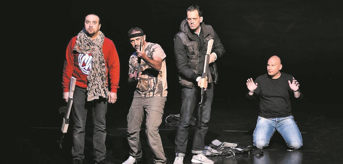 """Djihad"" en tournée au Maroc"