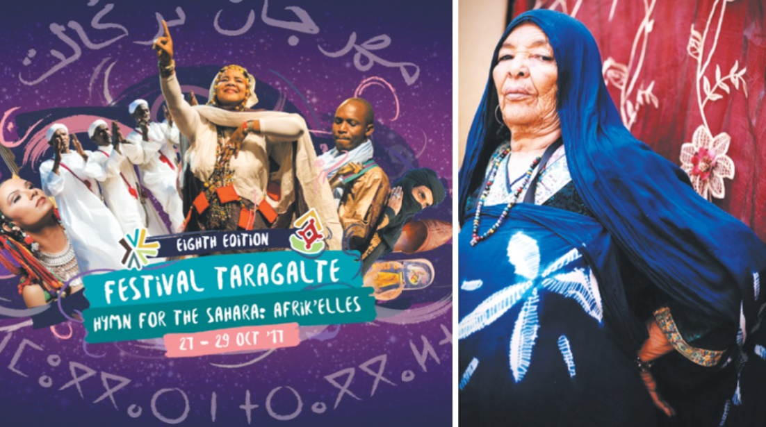 Taragalte rend hommage à Lalla Badi