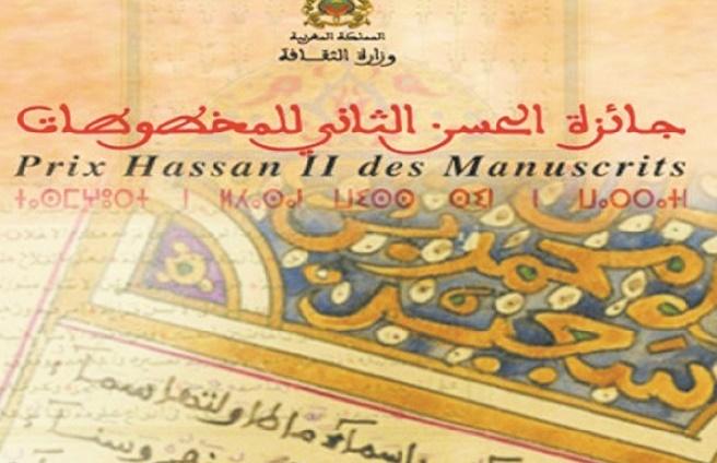 Remise du Prix Hassan II des manuscrits à Rabat