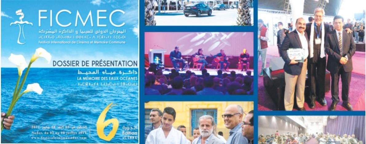 """Le Festival """"cinéma et mémoire commune"""" de Nador célèbre le cinéma indien"""