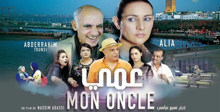 """""""Mon Oncle"""" de Nassim Abassi projeté à Washington"""