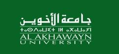 Onzième édition du gala de levée de fonds du Rotaract Club de l'Université Al Akhawayn d'Ifrane