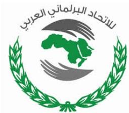 L'UIA appelle à faire pression sur Israël