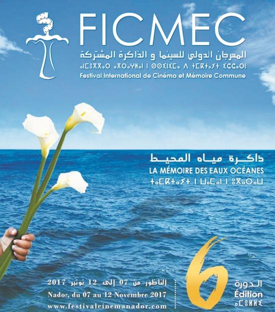 Ouverture du 6ème Festival international de cinéma et mémoire commune de Nador