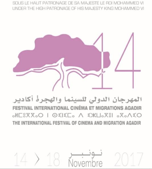 Programmation éclectique pour le 14ème Festival international cinéma et migrations d'Agadir