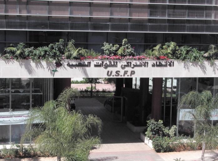 Pour l'USFP, il est temps de mettre fin au cumul des indemnités des élus