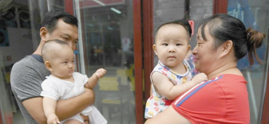 Boom du deuxième enfant en Chine