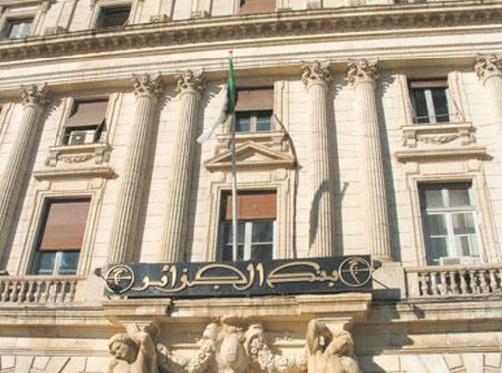 Le déficit de la balance des paiements pèse sur les réserves officielles de change de l'Algérie