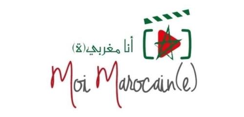 """Quatre courts-métrages sur la thématique """"Vivre la ville ensemble"""" primés au concours Ana Maghribi(a)"""