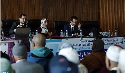 Les retraités marocains de régimes français, espagnol et néerlandais installés au Maroc, des ayants droit à la couverture médicale