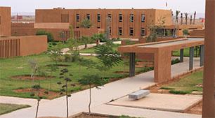 L'ESTG de Guelmim, un établissement ancré dans la dynamique de développement