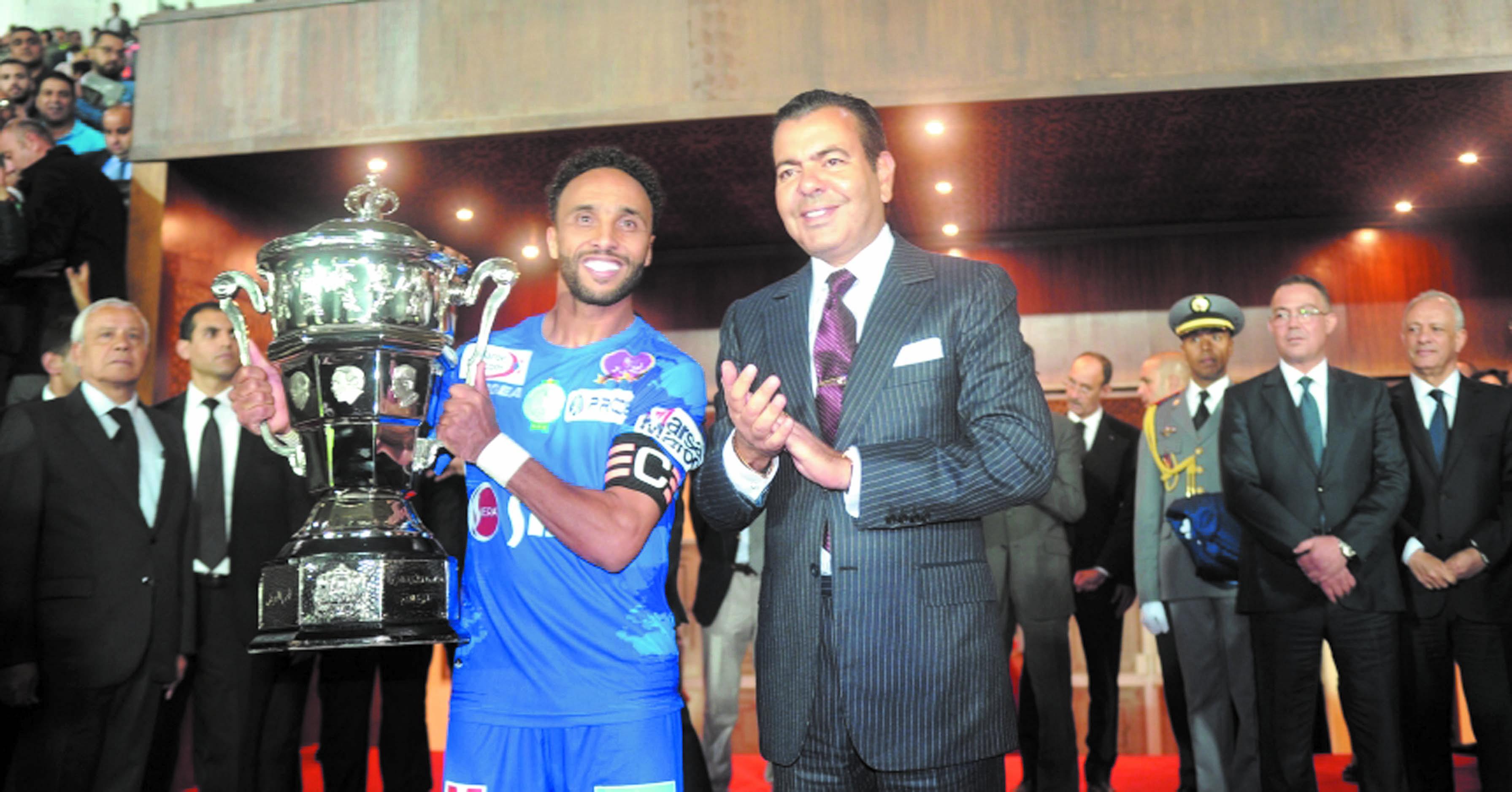 SAR le Prince Moulay Rachid a présidé, samedi au Complexe sportif Prince Moulay Abdellah à Rabat, la finale de la Coupe du Trône de football.
