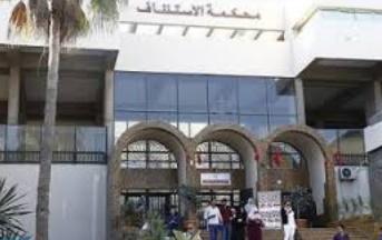Renvoi du procès des mis en cause dans les évènements d'Al Hoceima