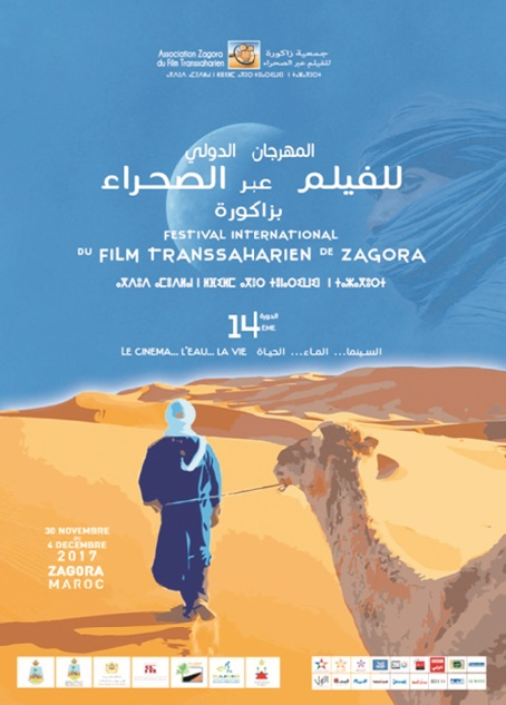 Film transsaharien : Zagora rend hommage à Mohamed Khouyi et à Daoud Oulad Sayed
