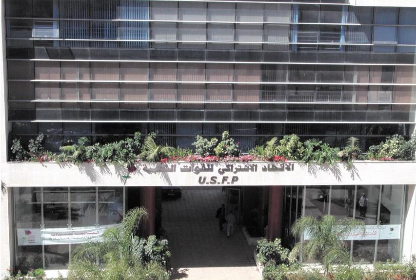 Communiqué du Bureau politique de l'USFP : La charité ne peut servir d'alternative à l'égalité et à la solidarité