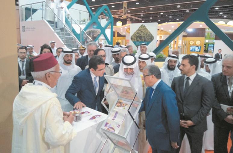Le Maroc au 8ème Salon international de l'alimentation d'Abou Dhabi