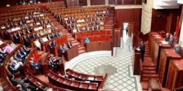 Séance plénière commune lundi des deux Chambres du Parlement en solidarité avec le peuple palestinien