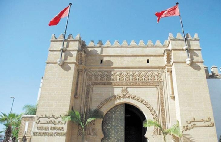 Journée internationale des droits de l'Homme : Le CNDH remet les archives de l'Instance équité et réconciliation aux Archives du Maroc