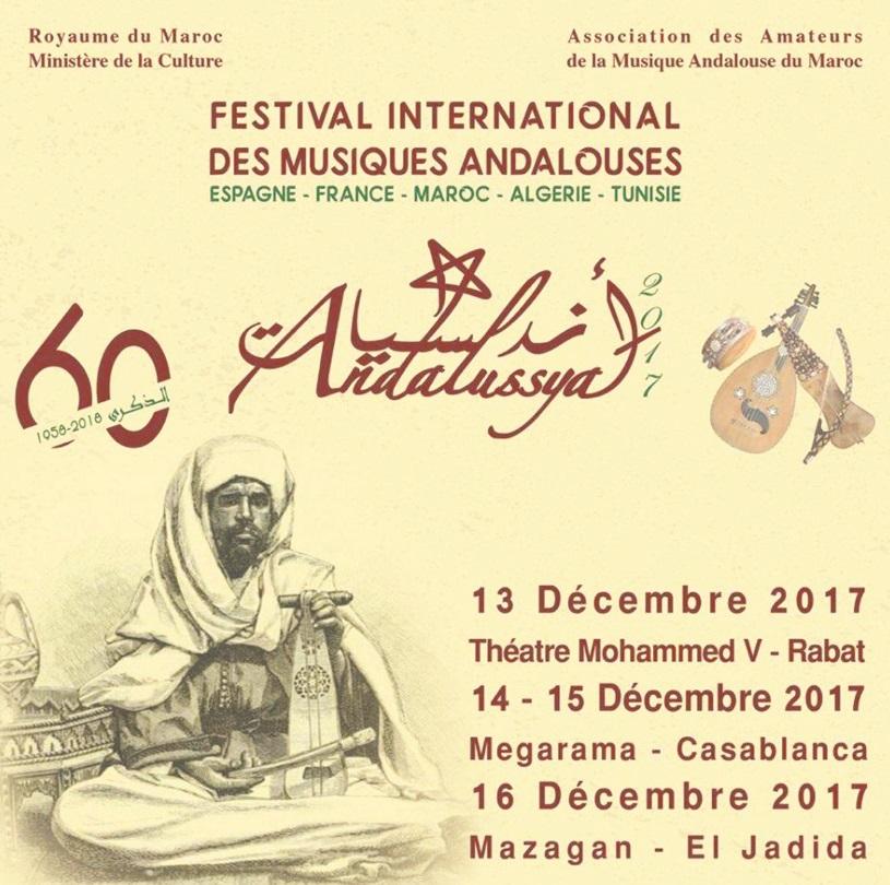 Andalussyat 2017 Quatre jours  de fête et  de partage