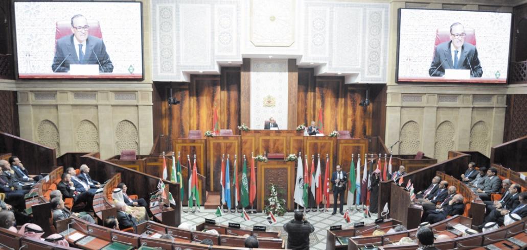 L'UIPA rejette toute atteinte au statut d'Al-Qods