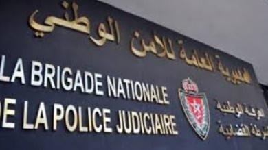 Promotion de fonctionnaires de police de différents corps