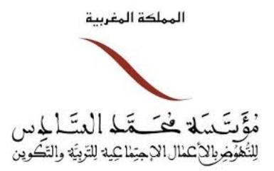 La Fondation Mohammed VI de promotion des œuvres sociales de l'éducation-formation ouvre à Marrakech un complexe touristique
