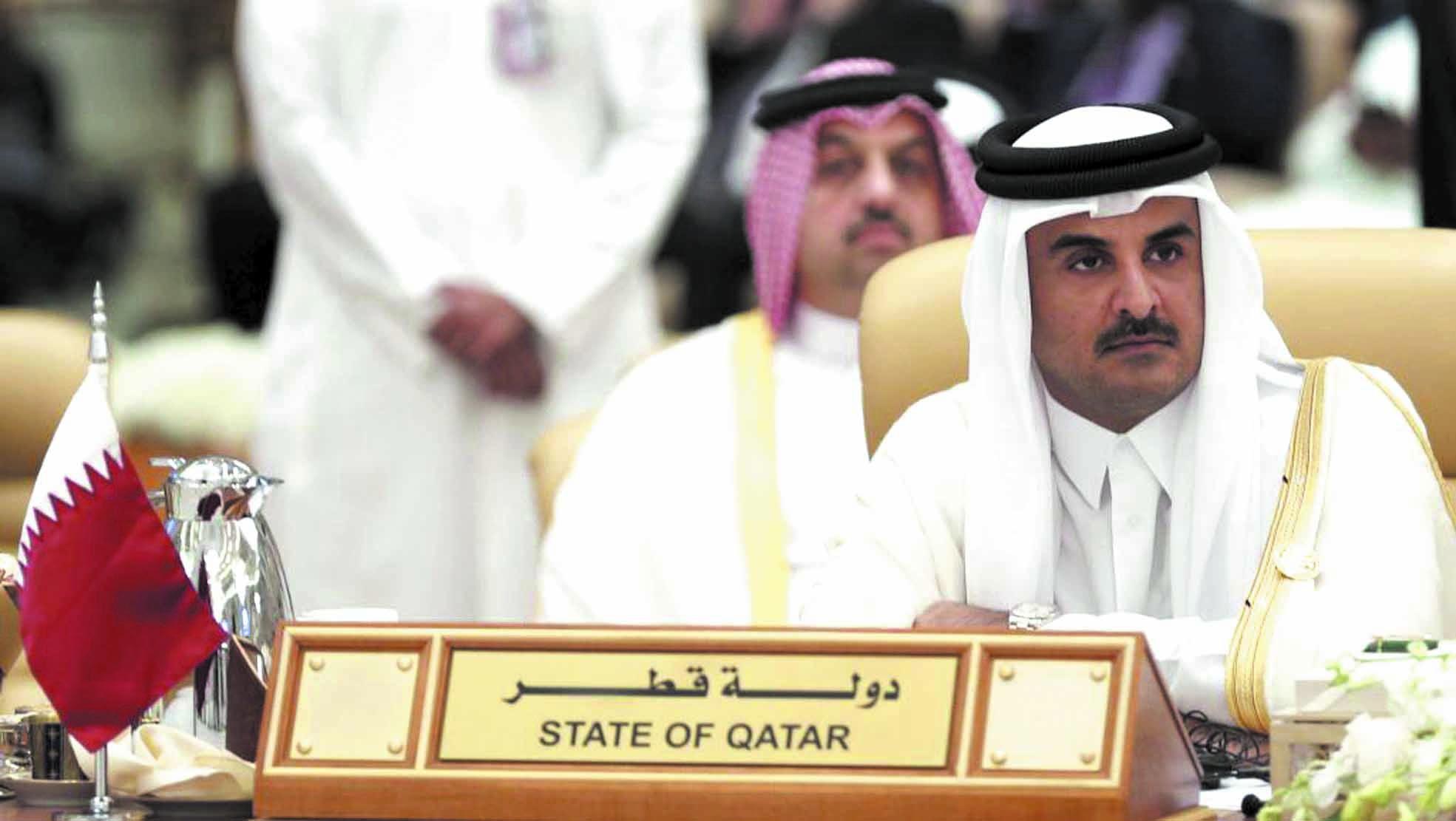 Crise autour de Qatar