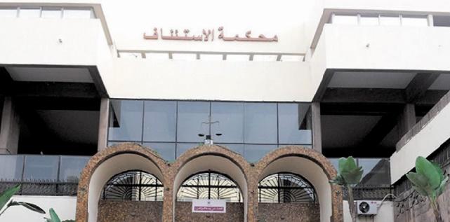 Reprise vendredi du procès des mis en cause dans les événements d'Al Hoceima