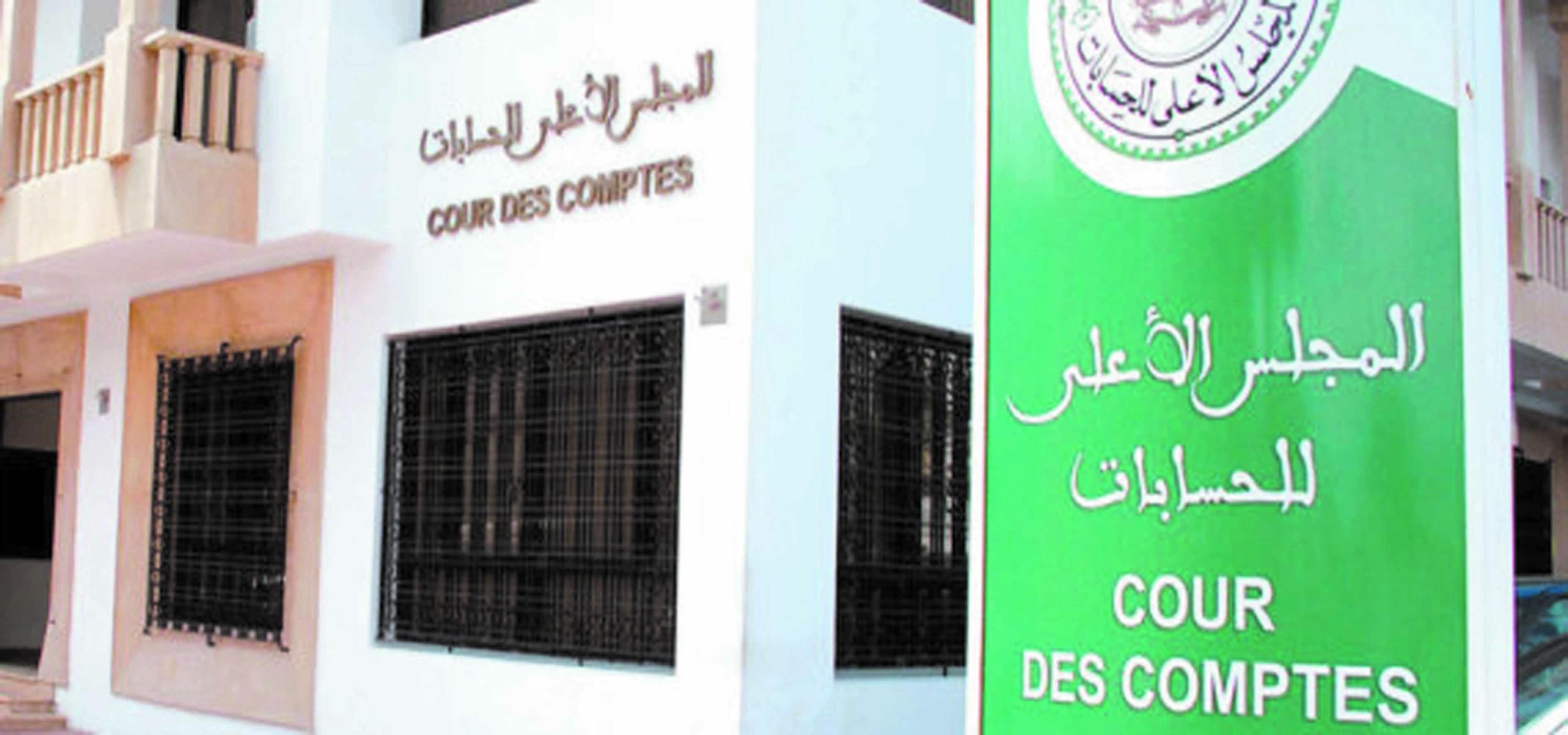 La Cour des comptes plaide pour l'engagement du gouvernement et l'implication des fonctionnaires