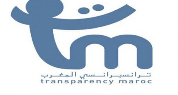 Transparency Maroc exhorte le gouvernement à déployer davantage d'efforts pour lutter contre la corruption