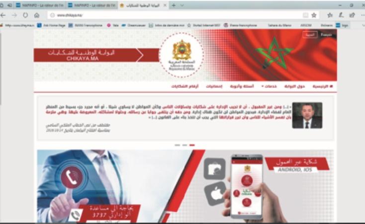 Mohamed Ben Abdelkader : Etre à l'écoute des citoyens, un préalable indispensable à l'amélioration des relations entre l'administration et ses usagers