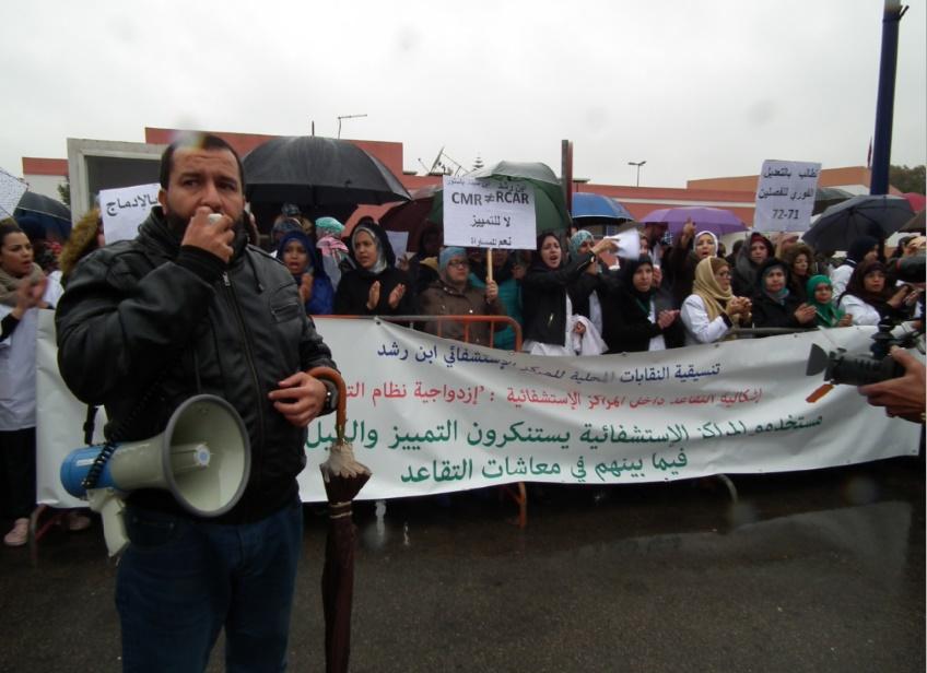 Sit-in du personnel du CHU Ibn Rochd à Casablanca