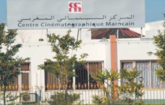 Le CCM simplifie les formalités d'obtention des autorisations de tournage
