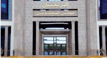 Le droit d'accès à l'information passe le cap de la Chambre des conseillers