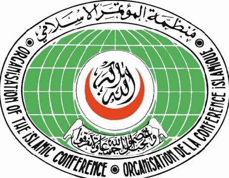 Participation du Maroc à la conférence de l'Union parlementaire de l'OCI