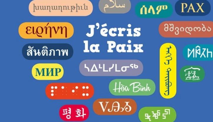 """Première session de formation autour du manuel """"J'écris la paix"""" à Rabat"""