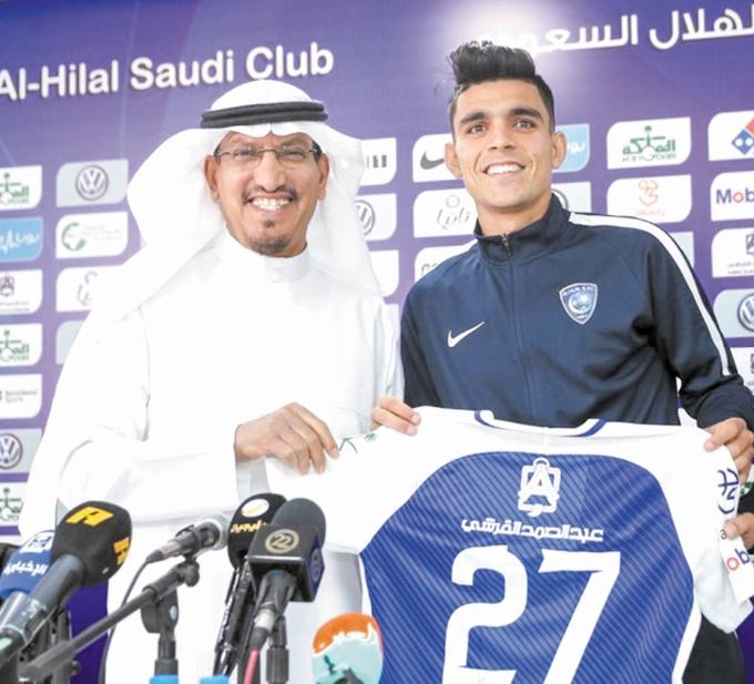 Le club Al-Hilal présente son nouveau joueur Achraf Bencherki