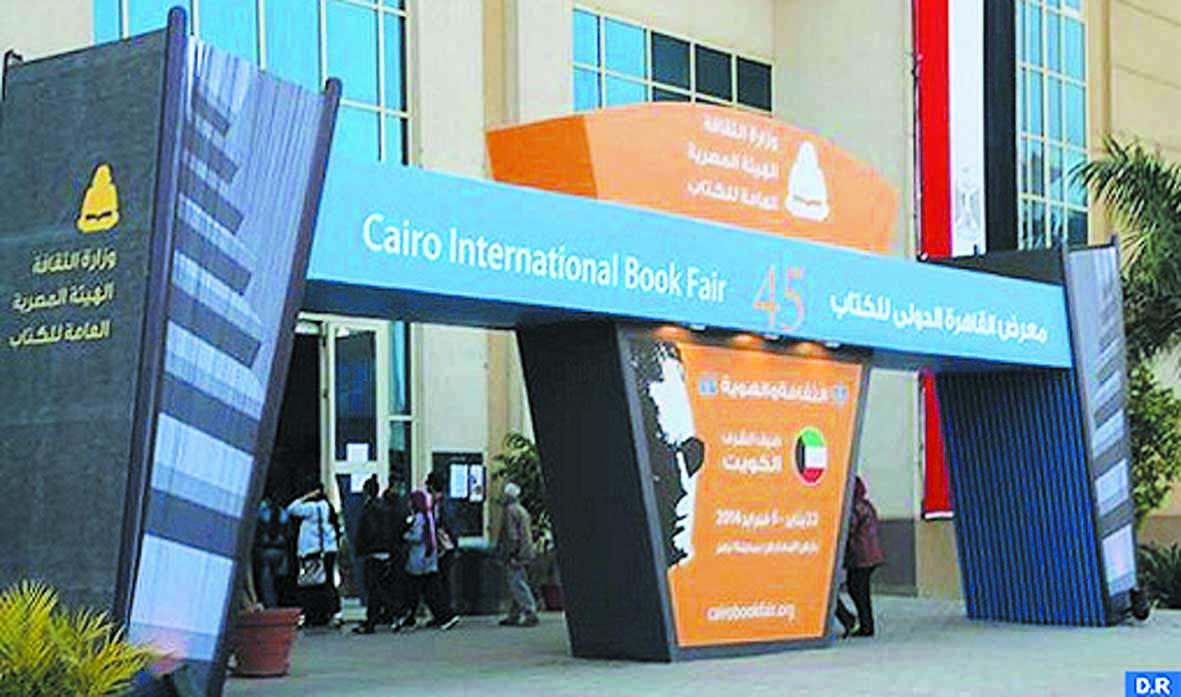 Le Salon international du livre du Caire, une opportunité idoine pour la promotion du livre marocain au Machrek