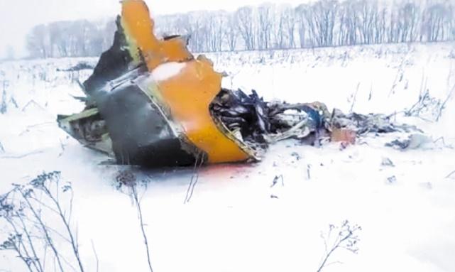 71 morts dans un crash d'un Antonov près de Moscou