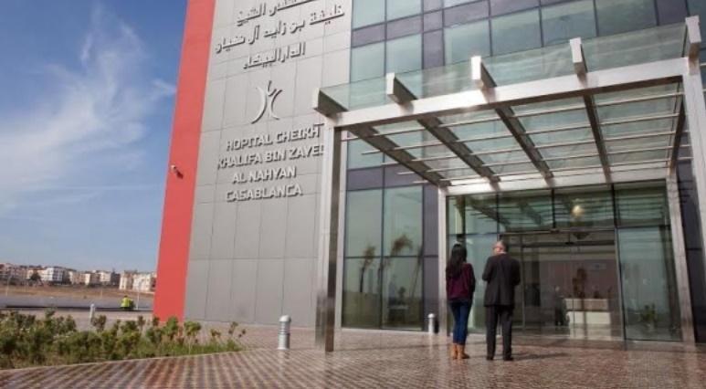 Spécialistes marocains et étrangers réunis à Casablanca pour la Journée de l'uro-oncologie