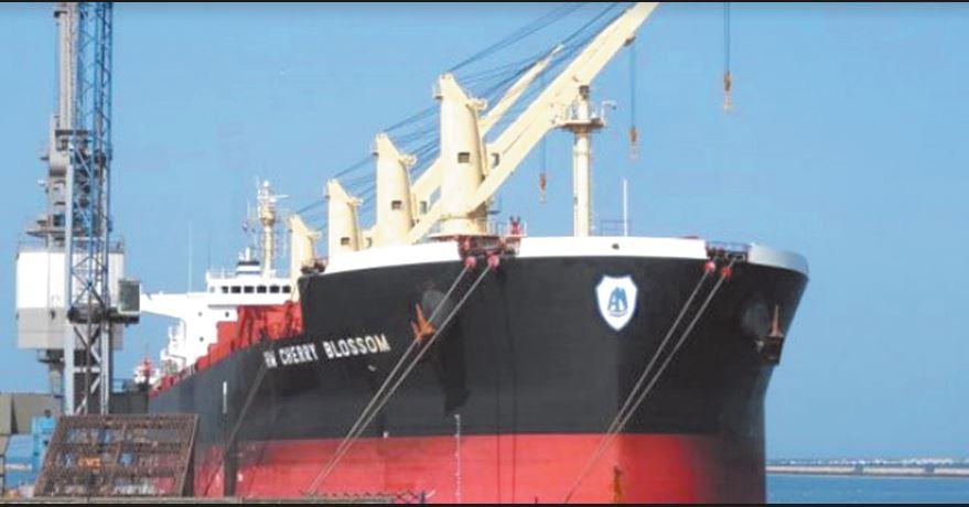 Le tribunal provincial de Port Elisabeth se prononce pour la vente de la cargaison des phosphates marocains saisie