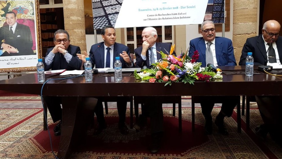 Séminaire inaugural du Centre d'études et de recherches Abraham Zagouri à Essaouira