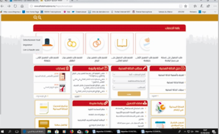 Lancement du Registre national de l'état civil : Un système informatique central et intégré
